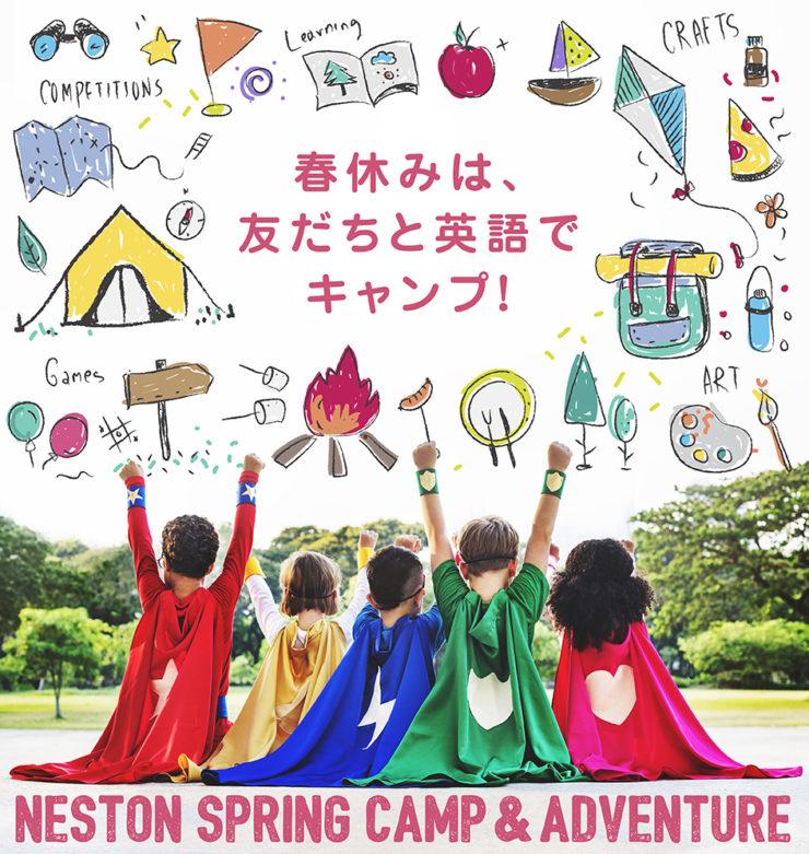 NESTON SPRING CAMP and ADVENTURE
