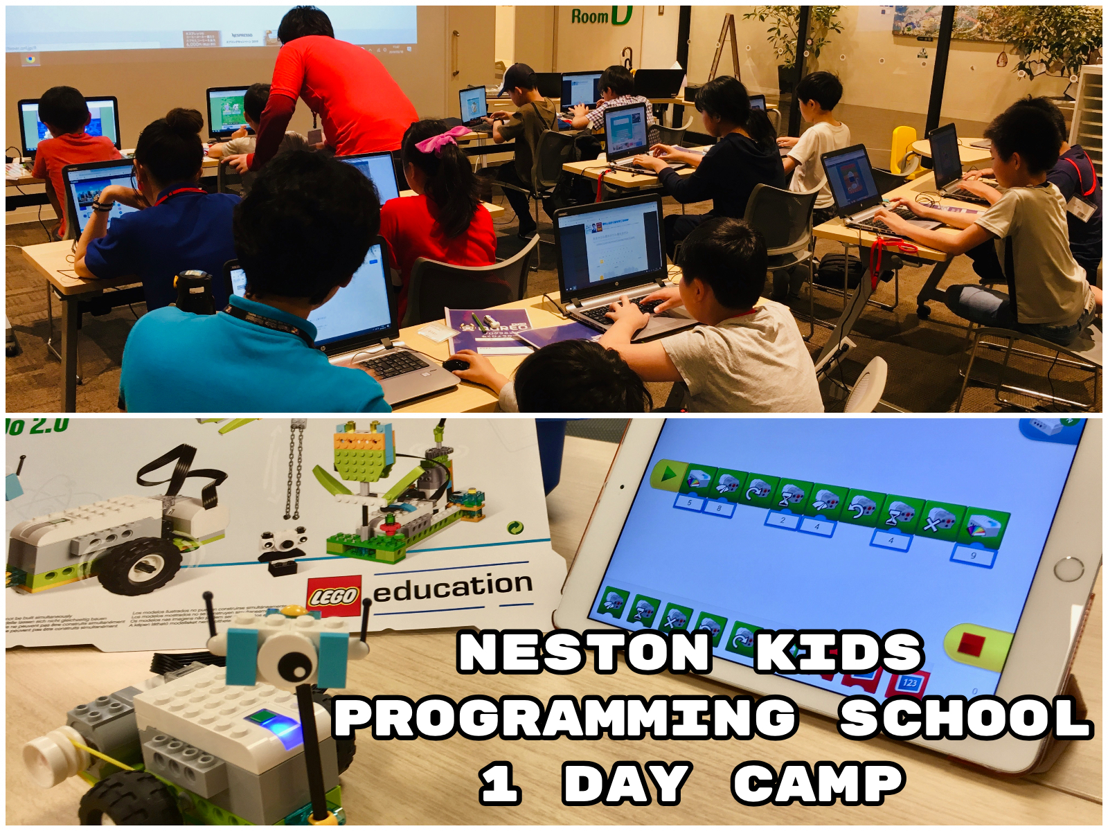 NESTON Kids Programming School 1day CAMP