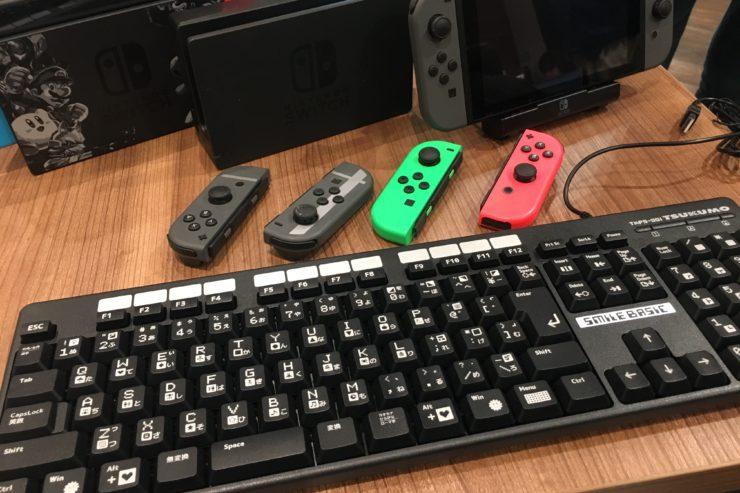【満席御礼】【無料】Nintendo Switch でゲームを作ろう!