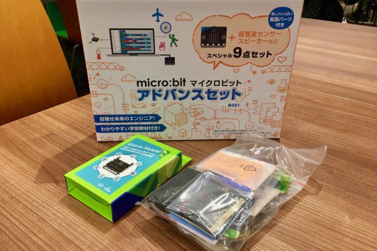 【満席御礼・無料】micro:bitにプログラミングしよう!