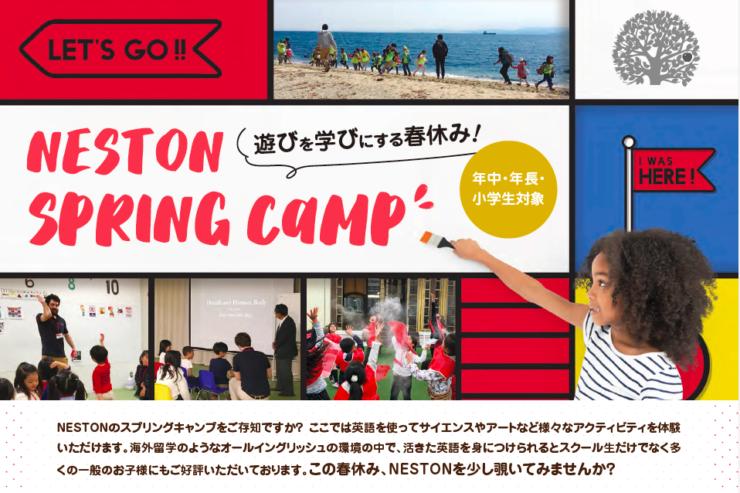 NESTON SPRING CAMP 2020