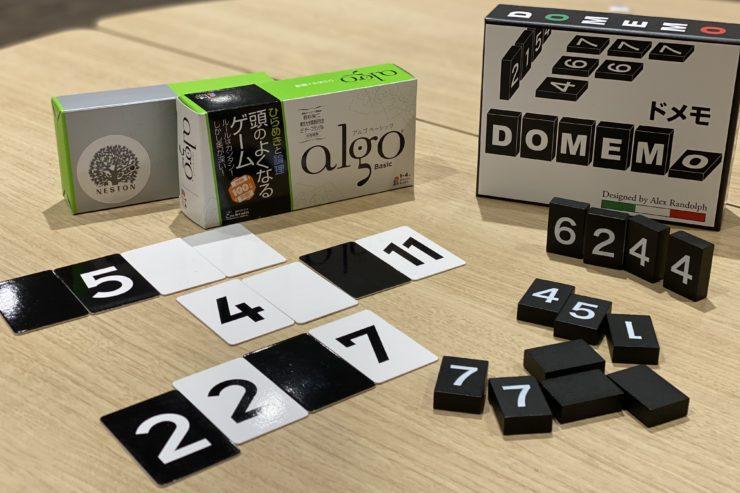 NESTON Lab. 第4回「 カードゲームで目指せ算数オリンピック! 」