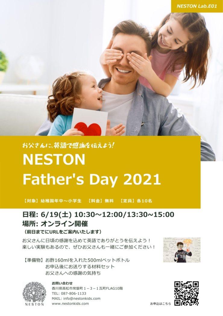 <申込締切>Father's day (オンラインイベント)